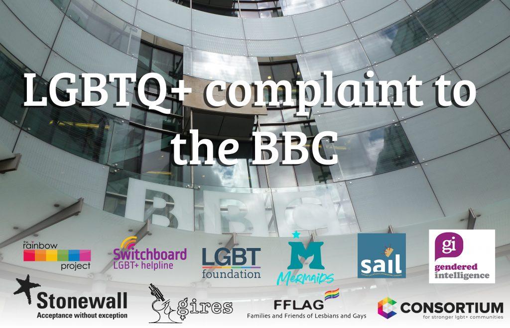 BBC Complaint